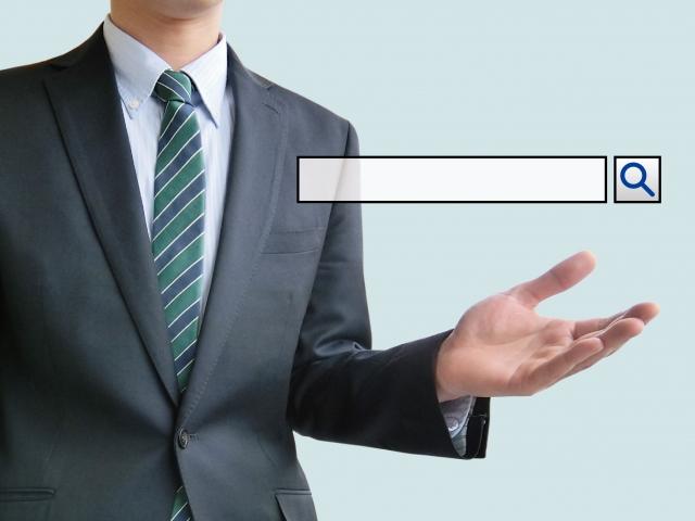 SEOとは? 意味・役割・使い方を解説 集客力UPの秘訣